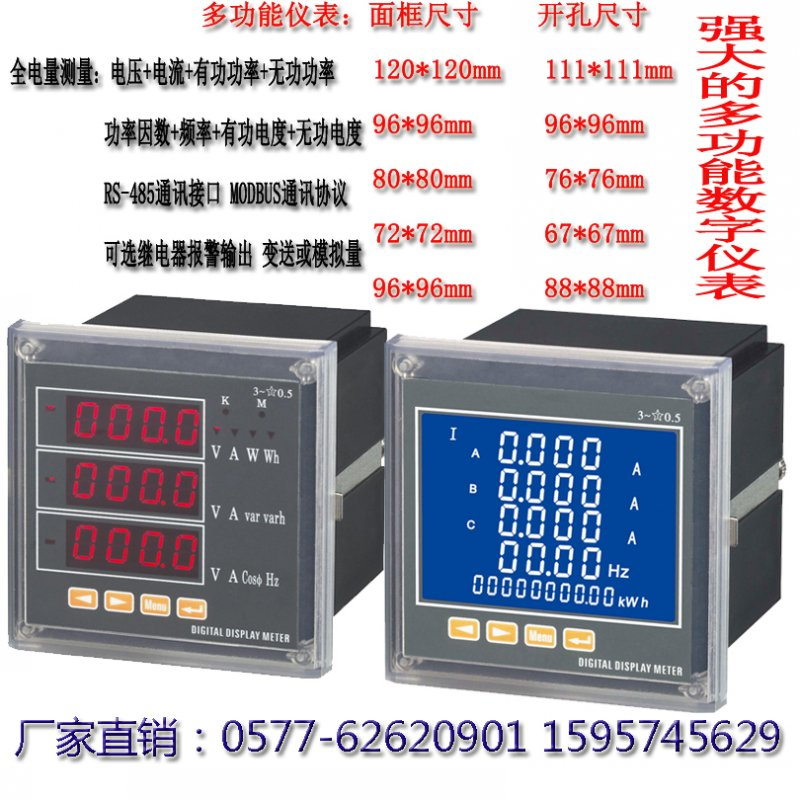 BRN-D312-IU�x型手��4006896282�德�器