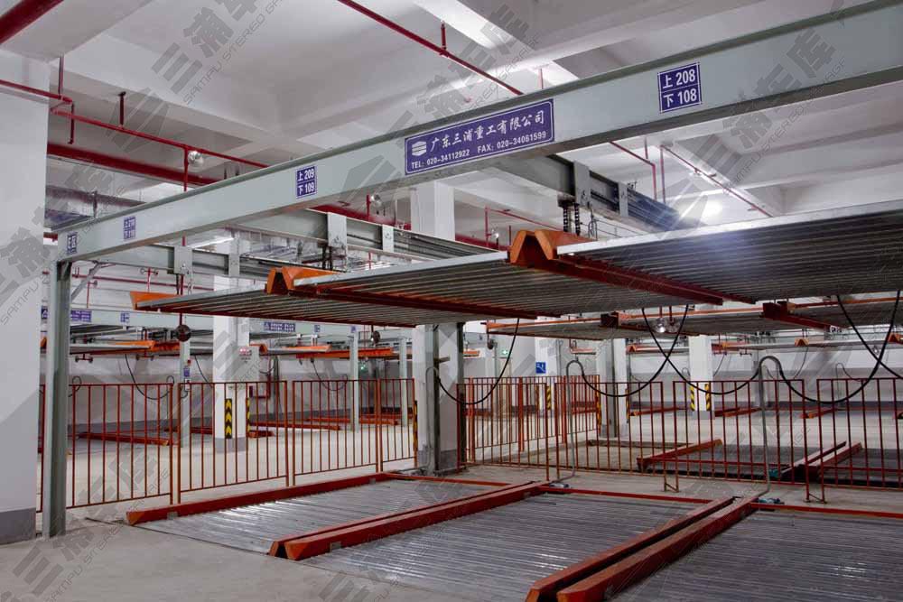 三浦车库:地下室二层立体车库机械停车位