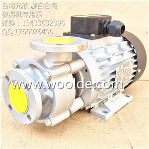 台湾元欣YS-20B 750W导热油泵 模温机泵浦 耐高温热水泵