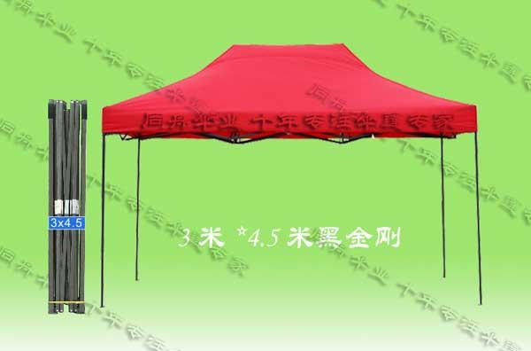 广州广告帐篷定制厂家 广州太阳伞批发 广州广告礼品伞工厂-东莞同舟伞业