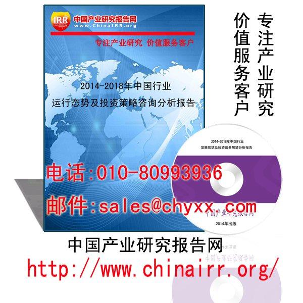 2014-2020年中国二手农业机械行业市场分析与投资方向研究报告专家版