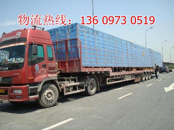 广州市白云到合作回程车-返程车联系电话