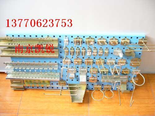 优质便宜的方孔挂钩、磁性材料卡、物料整理架挂钩、到南京凯锐选购