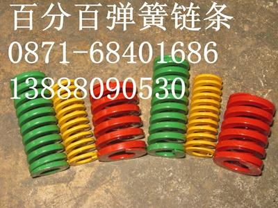 云南矩形弹簧模具弹簧模具专用弹簧模具用弹簧厂家模具弹簧