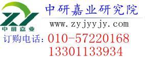 中国实验室家具行业市场调查及发展前景分析报告