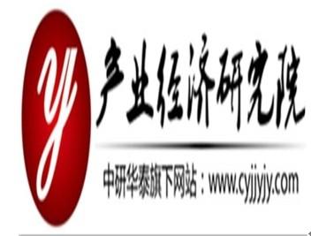 中国第三方物流产业深度调研分析及投资前景趋势预测报告2015-2020年