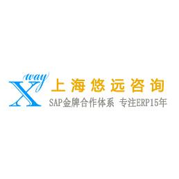 SAP Business One Cloud云计算平台 首推上海悠远SAP实施商