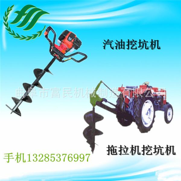 硬土地打坑机果树种植挖坑机优质钢材打坑机