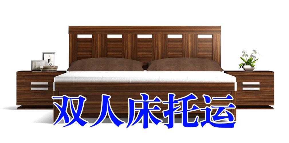 慈寿寺附近物流公司57401140苗木花卉邮寄大小件邮寄