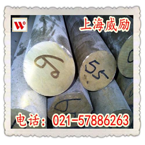 铍铜QBe1.9-0.1耐磨铜棒