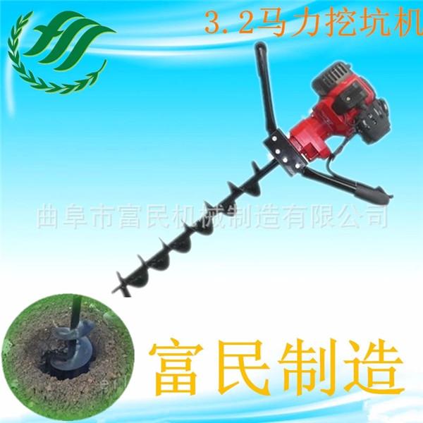 果树施肥机植树打坑机新型植树挖坑机