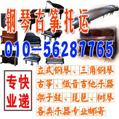 金隅国际酒水托运专线、北京金隅国际物流站