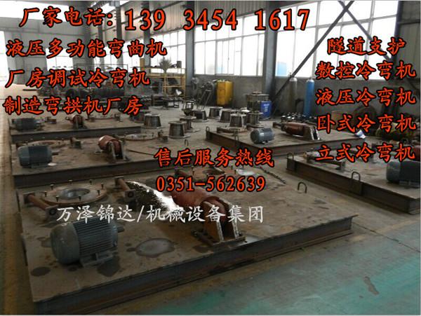 WGJ-300型液压折弯机*新疆和田厂家