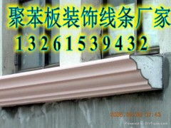泡沫板装饰线条生产青青青免费视频在线