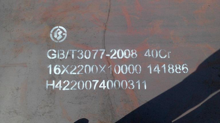 无锡焊达hardox400耐磨板切割零售、瑞典进口钢板销售青青草网站