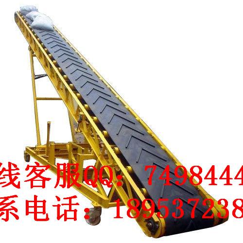 低价网带输送机货物输送机皮带输送机种类齐全技术一流、01