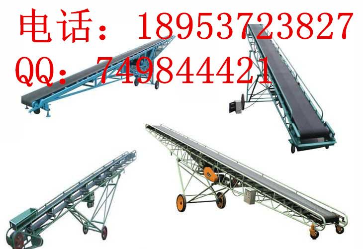 专业挡边输送机各种常用运输设备定式皮带输送机01