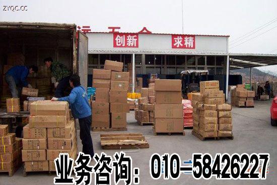 北京到河北国际物流运输长途搬家、易碎品、行李托运