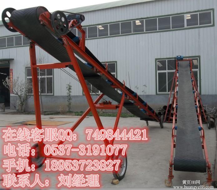 优质提升输送机各种型号输送机大倾角皮带输送机高效耐用、01