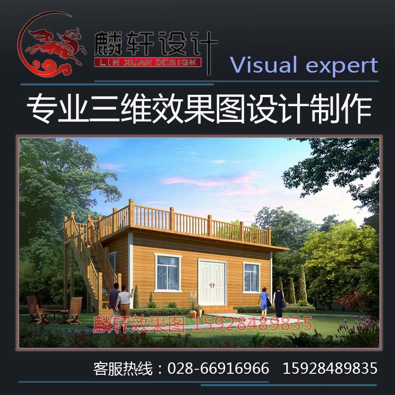 6,居住空间设计:家装,别墅效果图;客厅,卧室,餐厅,厨房,书房,琴