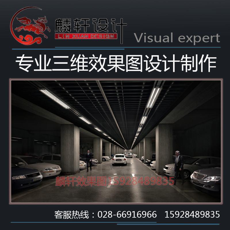 地下停车场钢结构设计