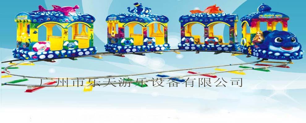 轨道火车大型游乐设施