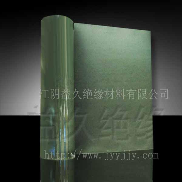益久绝缘青青青免费视频在线直销复合电机绝缘纸-6520靑壳纸