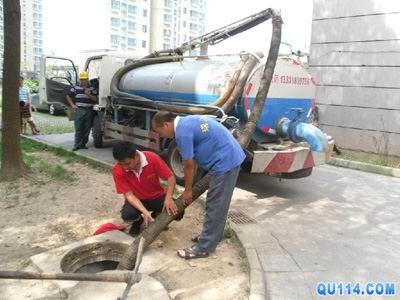 大兴亦庄附近管道疏通下水道公司13671148139