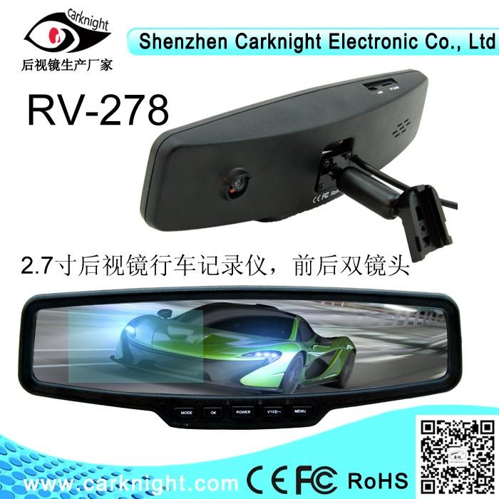 专车专用多功能后视镜高清双录行车记录仪