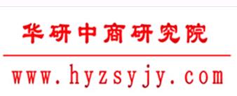 中国塑料家具行业前景调研及未来发展战略研究报告