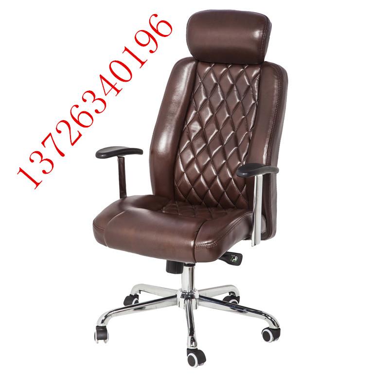 办公家具厂老板椅转椅网椅