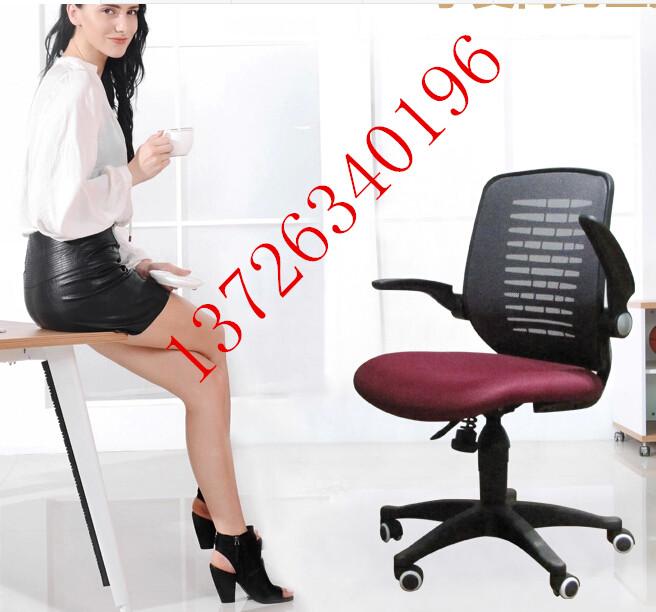 办公家具厂老板椅休闲椅转椅