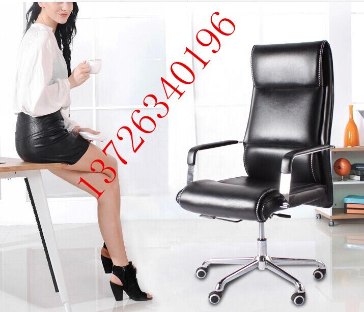 办公家具厂办公椅网椅