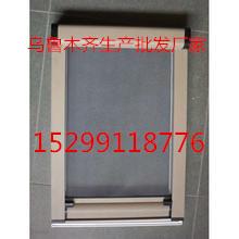 乌鲁木齐纱窗安装纱窗型材批发种类齐全防盗铝合金一体纱窗