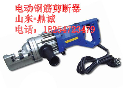 鼎诚20型电动液压钢筋切断机、操作简单、质优价廉
