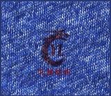 (亿隆纺织)AB纱规格齐全、款式多样