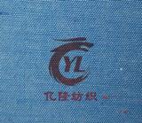 质量优的纯棉彩点纱哪家有