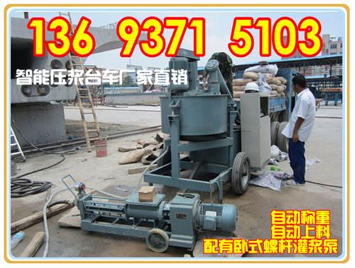 福建高速制浆机供应全自动压浆机