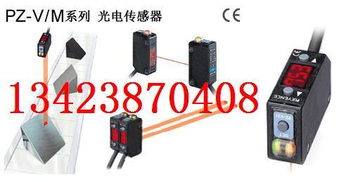 ES-32DC基恩士光电传感器ES-32DC吉林