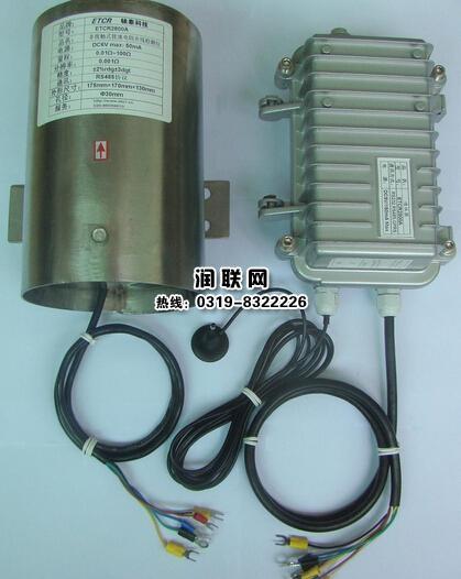 陕西h2geo手持式接地电阻测试仪招商