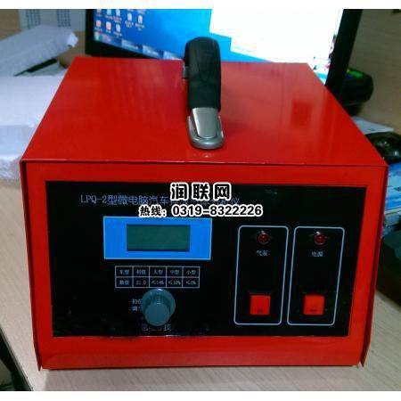 新疆9000b型便携式红外线汽车尾气分析仪质量怎么样招商