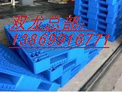 邯郸优质新料塑料托盘1412、化工塑料托盘14112厂家直销