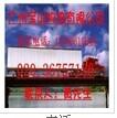 从广州市到四川泸州的货运公司哪家好诚招_云南商机网tlc0055信息