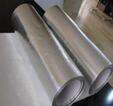 铝箔包装膜特点