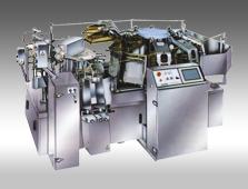 真空包装机 给袋式包装机DZ-500/2SD型真空包装机