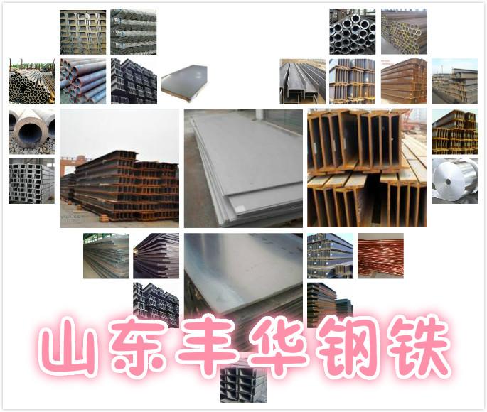 十堰42CrMo厚壁无缝钢管-42CRMO大口径合金钢管现货