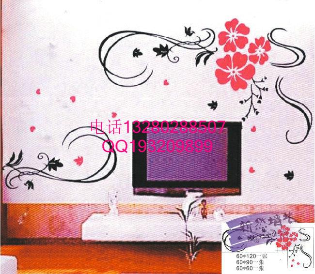 液体壁纸模具,    壁纸漆,    丝网印花模具,    硅藻泥印花模具