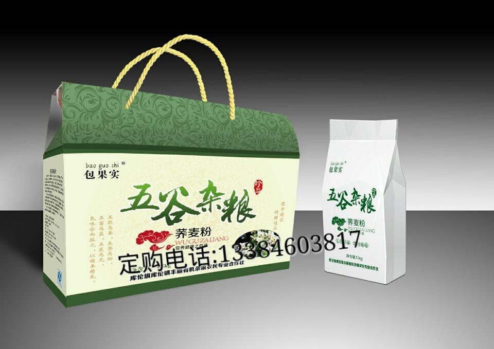 专业制作大米包装,纸箱,礼盒,黄箱,周转箱,山珍箱 包装公司 包装厂