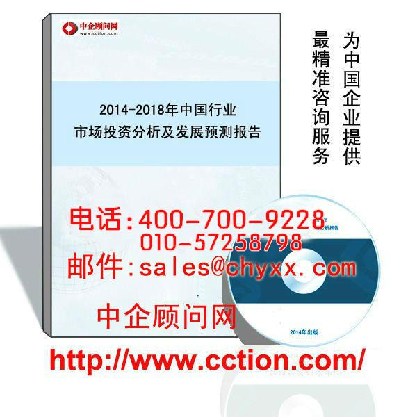 2015-2020年中国男式马甲市场调研及投资决策研究报告专家版