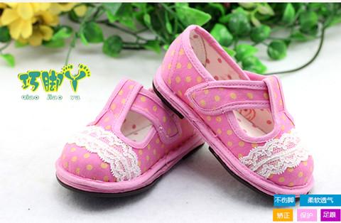 婴幼儿手工布鞋批发行情、吸汗手工布鞋批发、巧脚丫手工童鞋